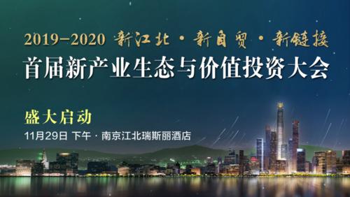 清华大学五道口金融学院副院长田轩确认参加首届产业生态构建与价值投资大会