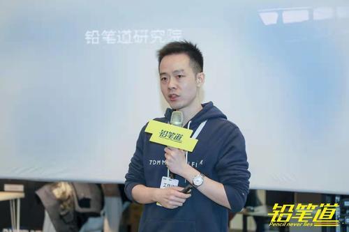 铅笔道分析师江涛:潜在用户超5000万 电子烟消费者开始向普通人群渗透