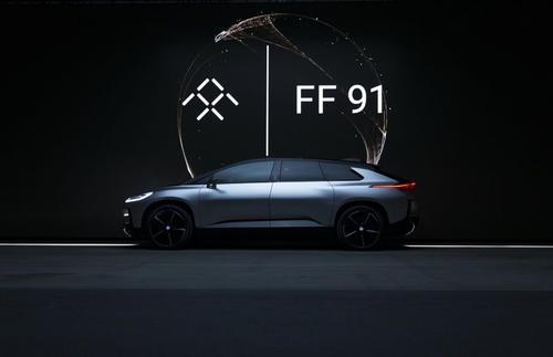 贾跃亭不再参与FF融资事务,FF91计划明年9月交付