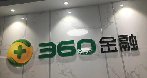 360金融遭Johnson Fistel调查 或违反联邦证券法