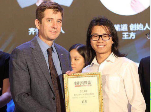 《2018胡润30×30创业领袖》榜单发布:铅笔道创始人王方入选
