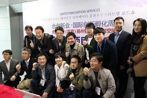 话聊韩国创业圈 :1/7获政府投资 千分之二获VC青睐 创业是少数人的游戏