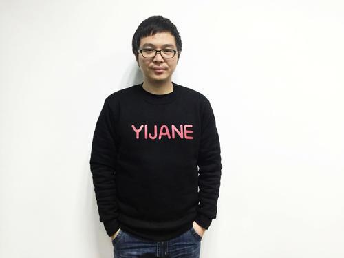 一件T恤印出长沙印象 他用预售模式卖主题文化衫 月销5000件