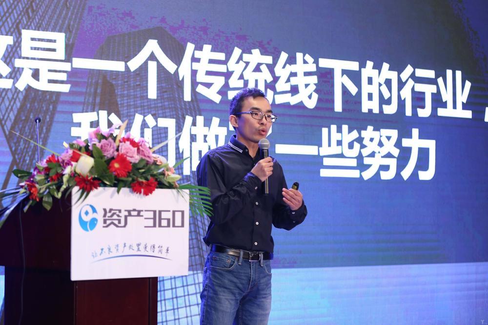 叶海涛毕业于北京大学物理系,2011年进入P2P行业。