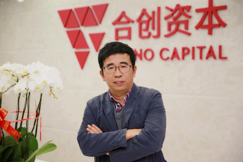 丁明峰说,自己是投资圈内的圈外人。