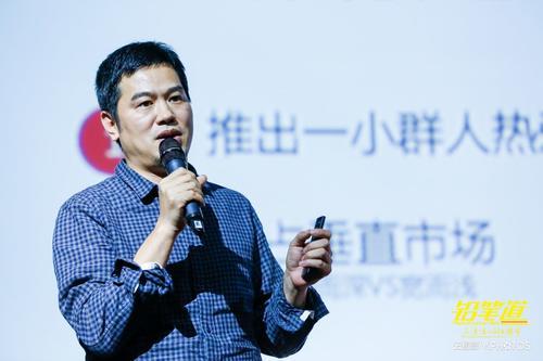 易一天使曹日辉说 2.6万亿美元市值企业成功的4个破局点 | 铅笔道年会
