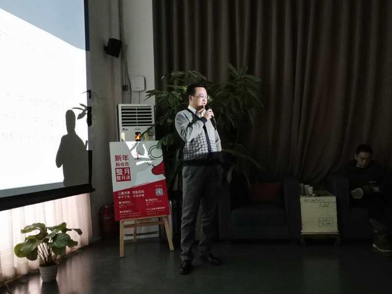 杨涛在区块链现场的分享