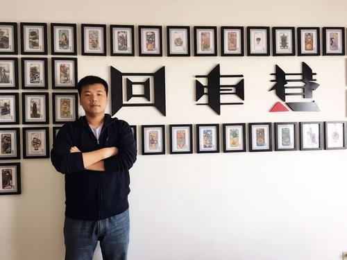 邯郸是个成语城 他手绘故事中的金戈铁马 创意手机壳销40万元