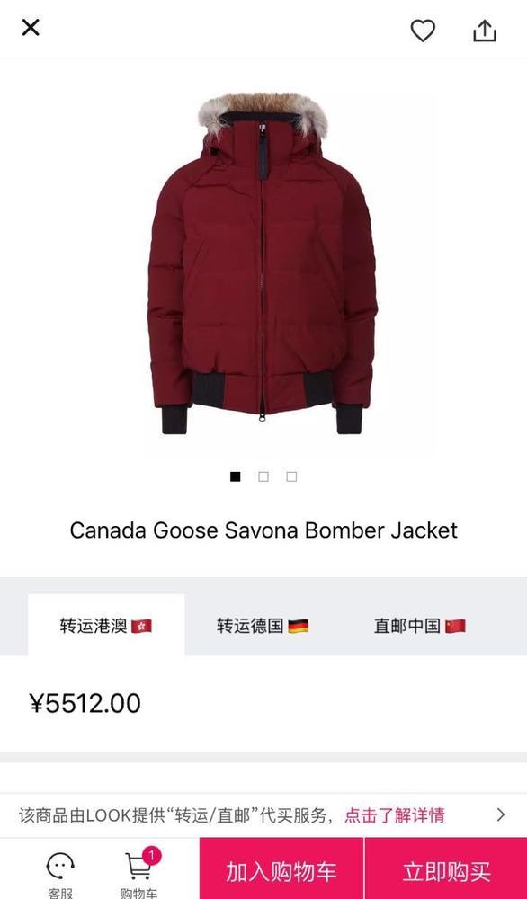 用户在Look App上可以直接购买商品。