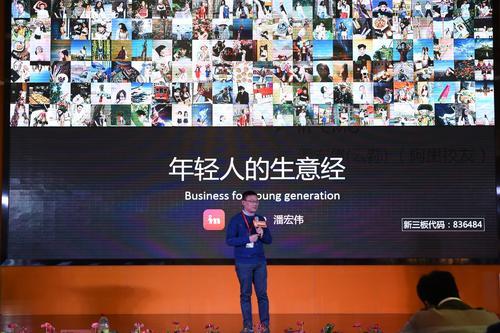 互联网+文娱如何布局 初橙大会携阿里创业者共解谜题