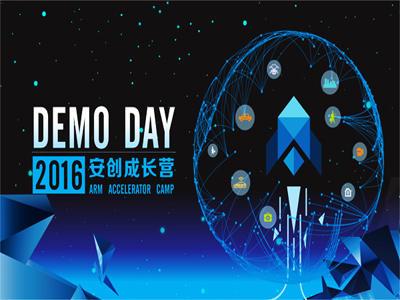 百度、阿里、腾讯都在关注的安创成长营Demo Day第二期强势来袭  20家海内外创业团队集结完毕