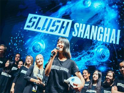 Slush上海完美收官  铅笔道现场见证创投炫酷盛会