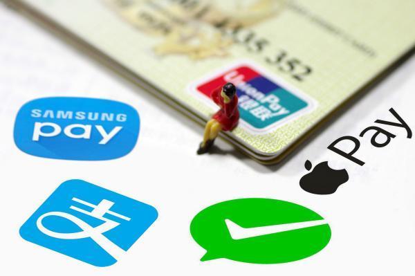 LatiPay让消费者在新西兰、澳洲也能使用支付宝、微信、京东钱包等新型支付手段。