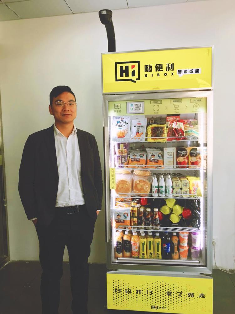 2017年,黄川迎来了创业的第8个年头。