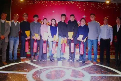 Wepac空间年会暨颁奖典礼在北京成功举行