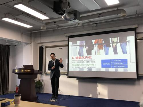 【研究院】京北投资桂曙光:签投资条款之前 创业者应该先知道这些