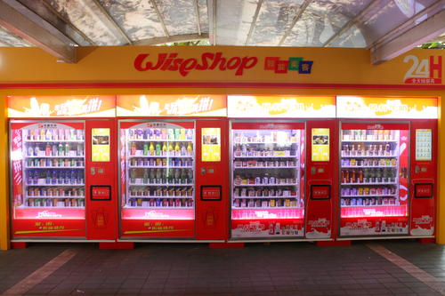 首发 | 融资500万 他家自动售货机零食生鲜日用都能卖 自营已投300台