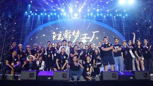 他开线上演唱会签约19艺人 邀李宇春张杰嗨唱全程直播 已开趴百余场
