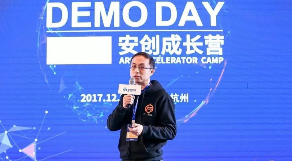"""""""合一智芯""""CEO杨桦"""
