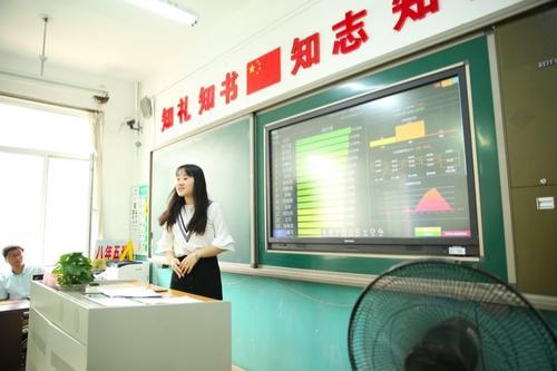 前微软高级顾问转战基础教育 服务教学教研全流程 签约97所学校
