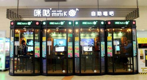 唱吧投资的咪哒miniK已铺设1.3万台 收录歌曲20万首
