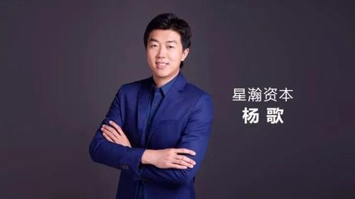"""星瀚资本杨歌:投会打仗的""""书生""""  AI的爆发点是To B的应用"""