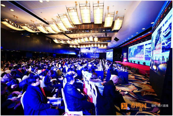 希鸥网第三届中国CEO新年峰会现场
