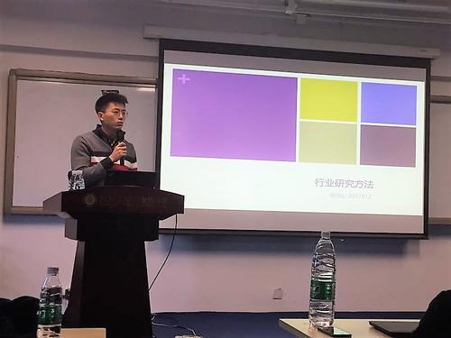 【研究院】险峰长青杨润心:做行研找准问题远比研究方法重要