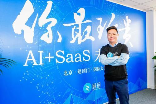 他的招聘SaaS像猎头一样思考 1秒智能匹配 服务企业120余家