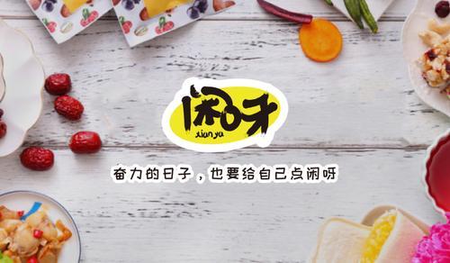 他将无人货架搬进上海写字楼 27种小零食比便利店便宜30% 货损5%