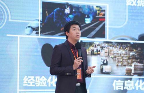 星瀚资本杨歌:人工智能是下一个产业浪潮 但这三个棘手问题仍需解决