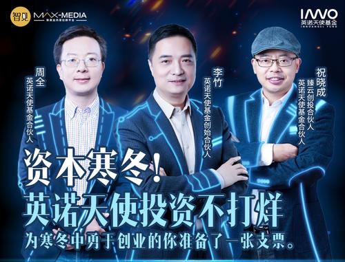 2019,天使投资春江水暖鸭先知