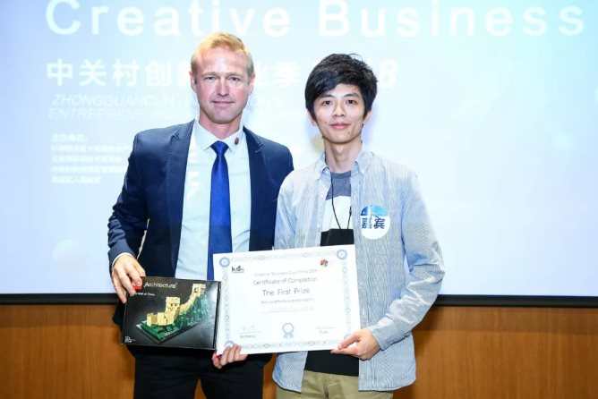 丹麦创意杯创始人兼董事总经理Rasmus Wiinstedt Tscherning为2018年中国区总决赛第一名获奖团队深圳位形空间科技有限公司颁奖