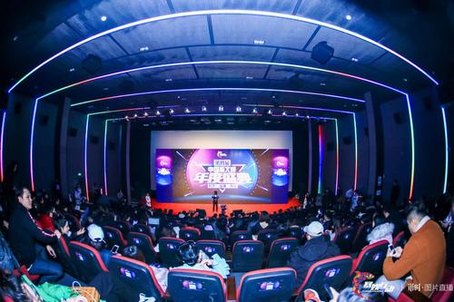 第四届中国新文娱年度盛典,更跨界,更新潮,更连接!