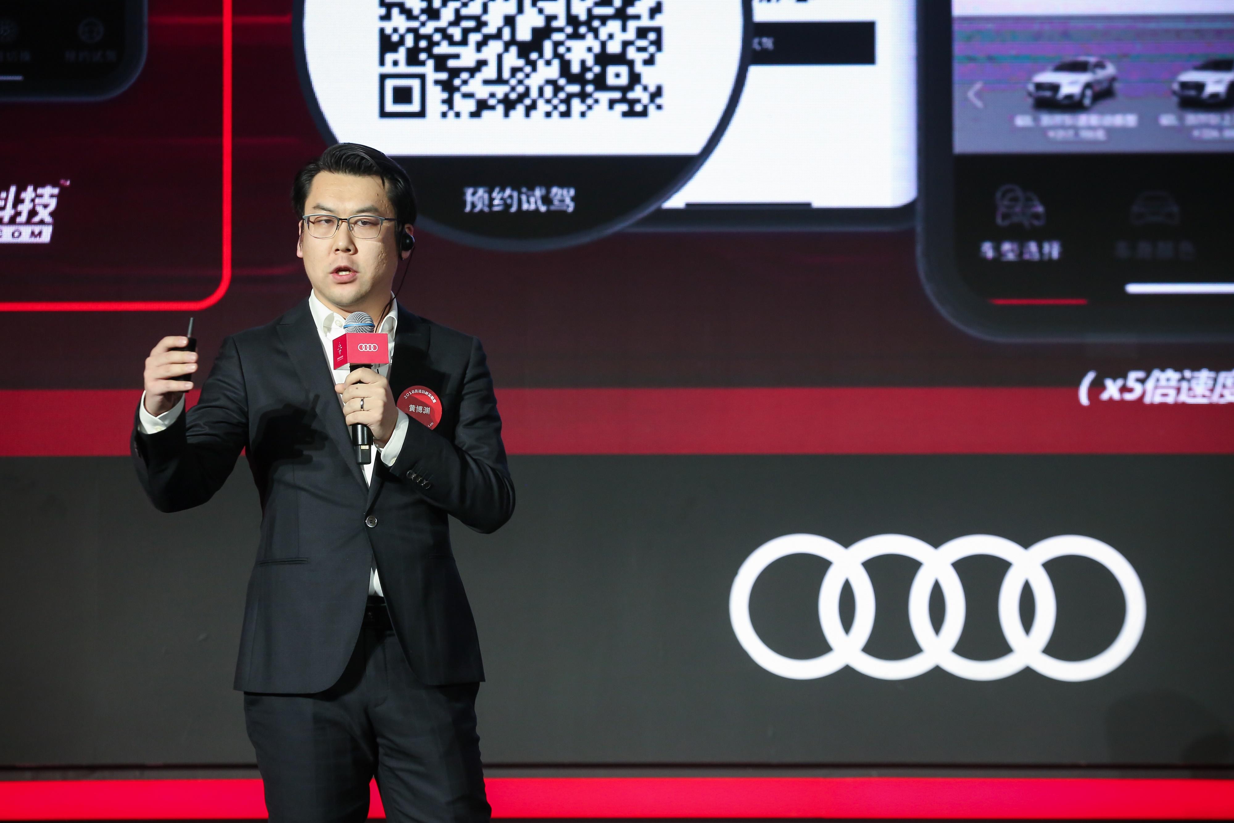 视车科技创始人 黄博渊