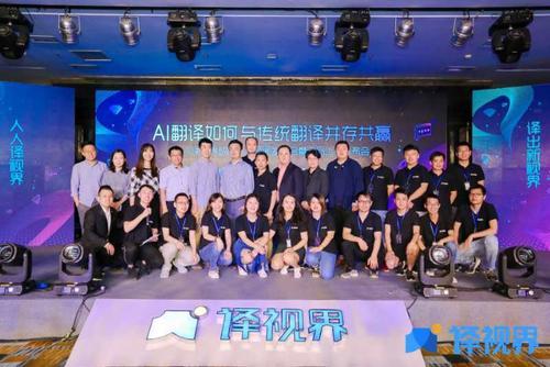 人人影视核心团队打造翻译协同平台 工作效率提升80% 获天使轮300万