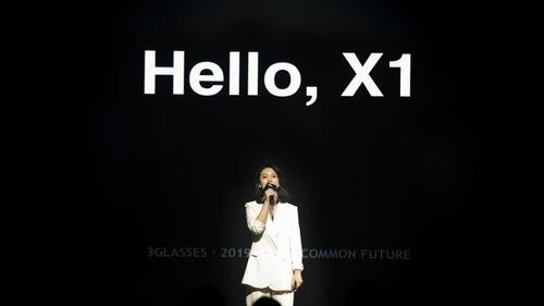 全球首款3Glasses X1消费级超薄VR眼镜发布 售价1799元5月底正式发售
