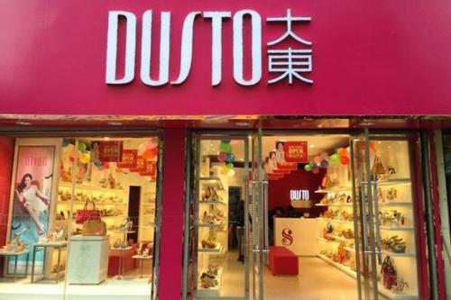 """中国""""地下鞋王"""":卖鞋就像卖白菜,却年入50亿"""