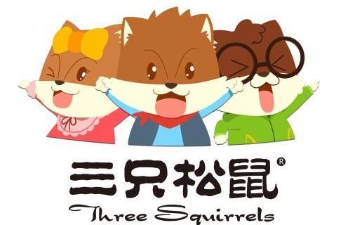 对话章燎原:三只松鼠的逆转之战
