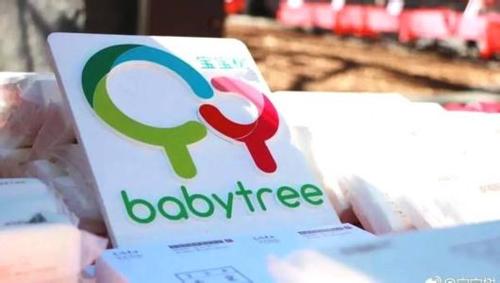 宝宝树获阿里追投 将于11月27日在港上市