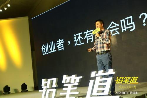 鸭梨科技CEO吴金军:只有将小程序做重 才能真正为线下商家赋能【铅笔道小程序大会】