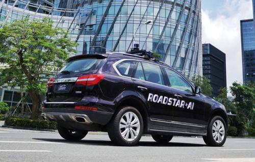 热点 | Roadstar.ai佟显乔:公司到今天根本不是一个两个人造成的