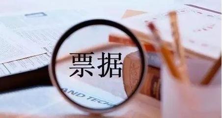 """票据在线撮合交易平台""""商票圈""""获得仁禾基金千万级A2轮融资"""