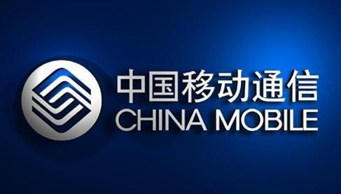热点 | 中国移动:获得5G试验频率许可