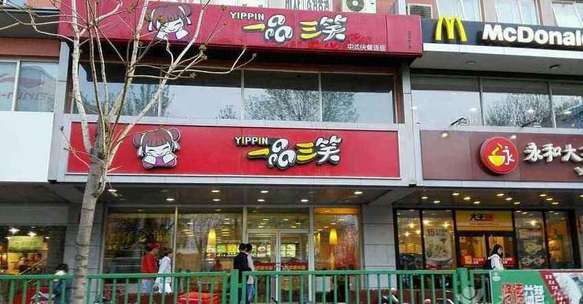 中式连锁快餐关店11家背后:或因过度依赖外卖 商家大量涌入部分亏本经营