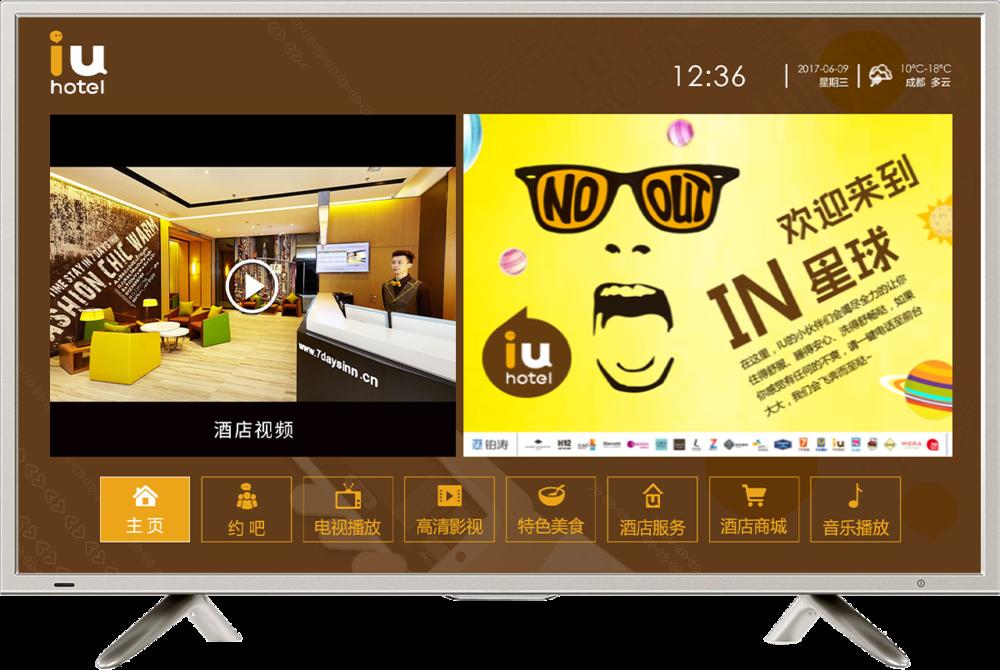 酒店客房电视端欢迎页面