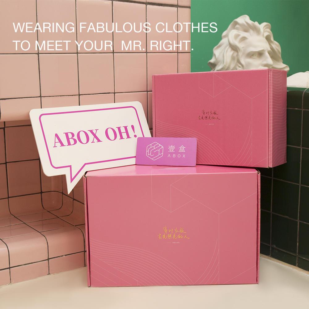 """按照客户需求,""""Abox壹盒""""每一到两个月为用户寄一次服装。"""