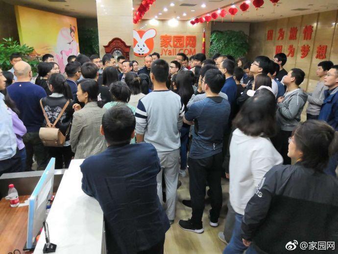 9月29日,听说公司已经破产清算,位于北京市东城区广渠门外的家园网大厦里,汇集了两三百位从全国各地赶来讨薪的员工。