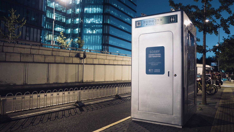 """独家  移动卫生间现中关村街头 90后创业做""""厕所革命"""" 预计月流水1.5万"""