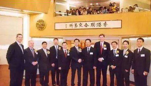 腾讯香港上市照片